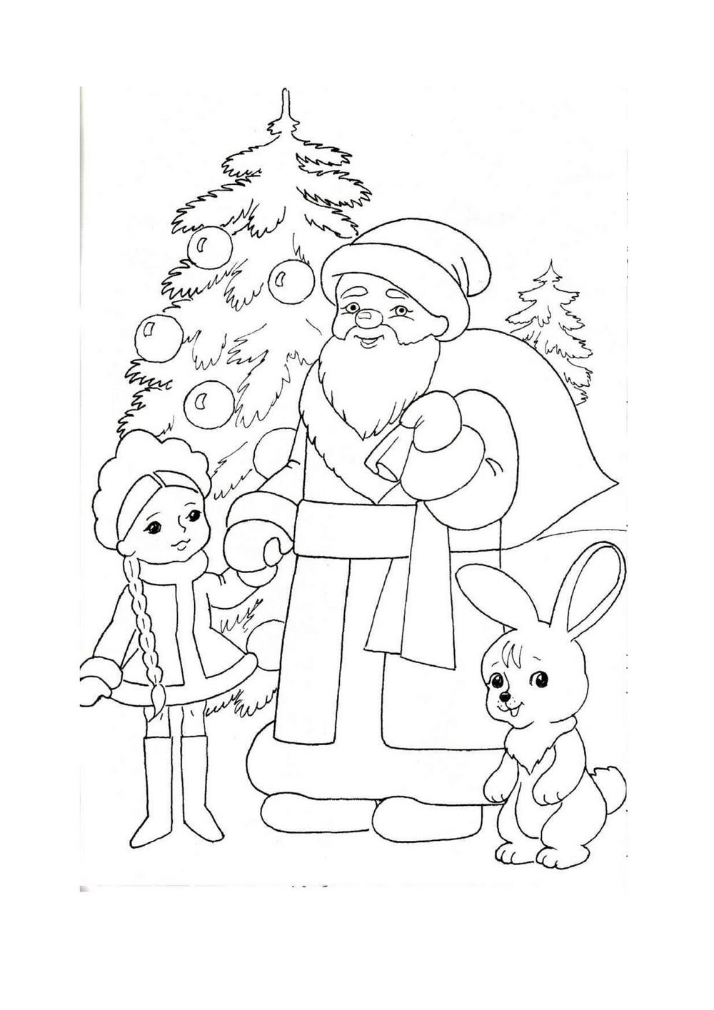 """Раскраска для детей """"Дед Мороз, Снегурочка и зайчик ..."""