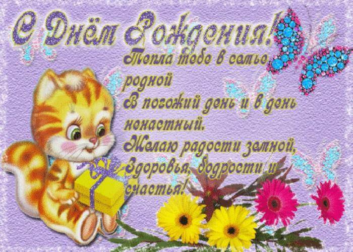 Поздравления с днем рождения маме друга в прозе