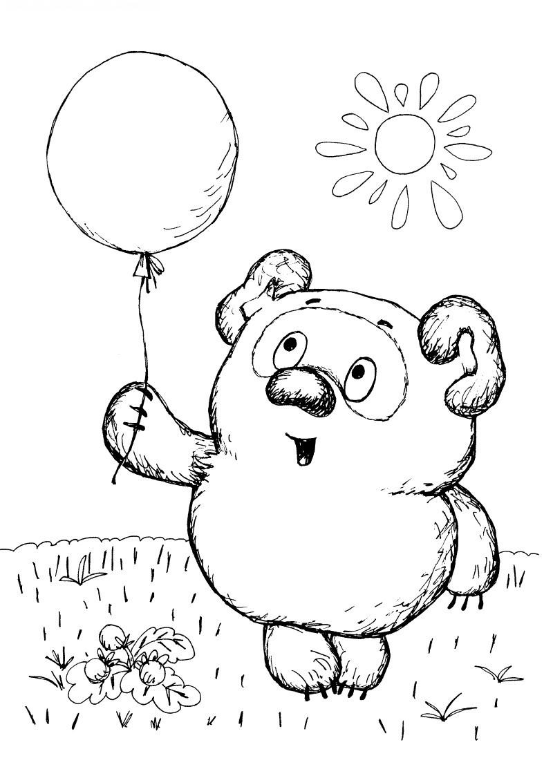 раскраска винни пух с воздушным шариком край друзей
