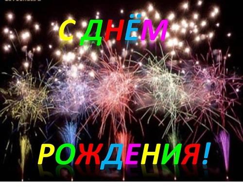 Поздравления нурлану с днем рождения