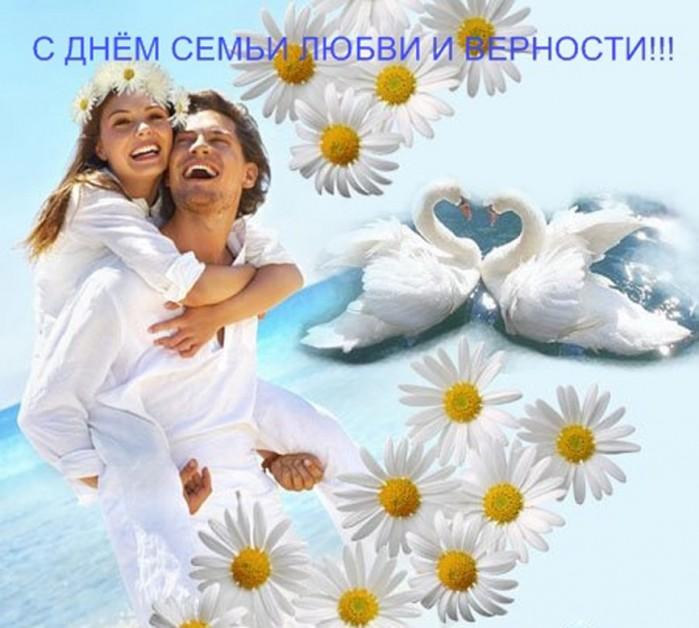 Дети, фото открытки с днем семьи любви и верности