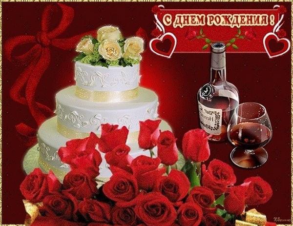 С днем рождения торт и цветы