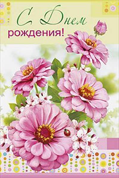 Милые, татарская открытка с днем рождения тете